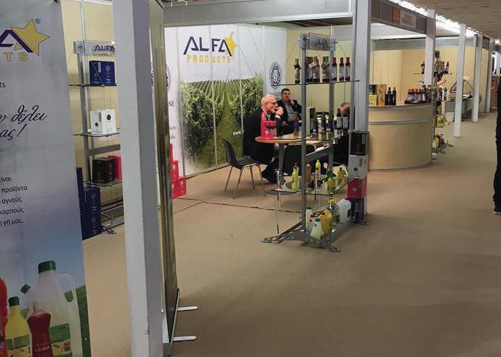 Η Alfa Leone στην έκθεση TIF / Helexpo