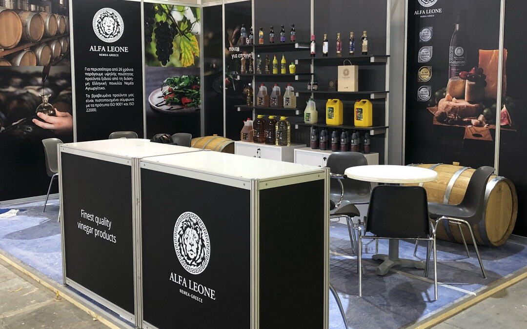 Alfa Leone at FOOD EXPO